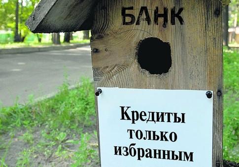 Ипотечное кредитование в России после кризиса