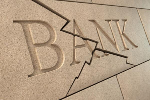 Заемщик и его долг при банкротстве выдавшего кредит банка
