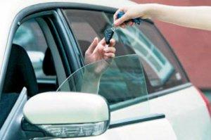 Открыть прокат автомобилей