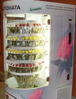 Флоромат - автомат по продаже цветов