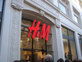 Франшиза магазина H&M