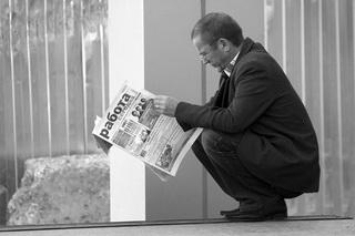 фрикционная безработица
