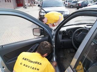 Сухая автомойка