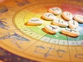 бизнес гороскоп на 2014 год