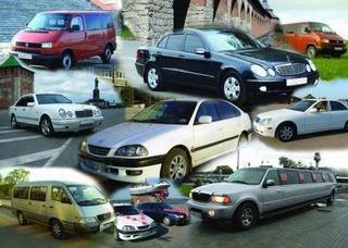 Бизнес-план магазин автозапчастей