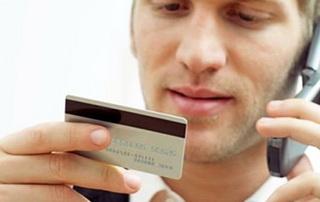 проверить баланс карты сбербанк