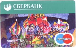 дебетовая карта Моментум Сбербанк