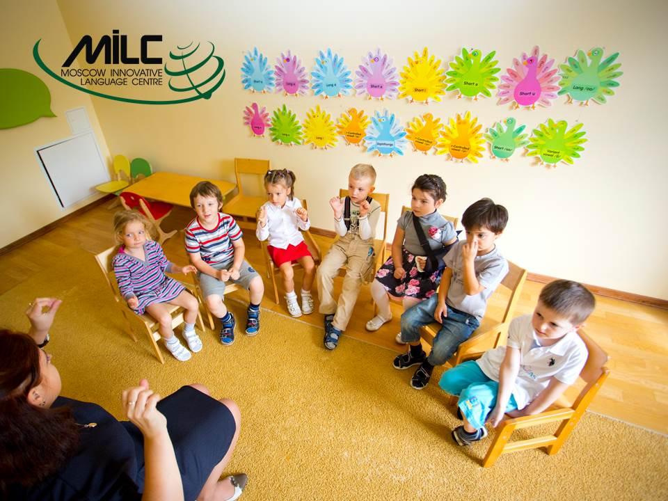 Франшиза Билингвального Детского Сада (MILC)