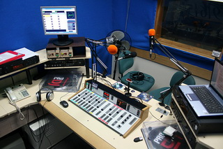 как открыть своё радио