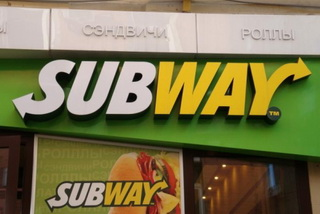 Subway франшиза