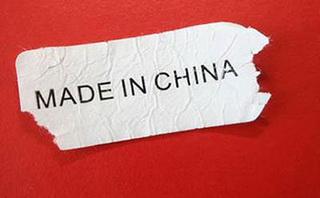 Как продавать китайские товары