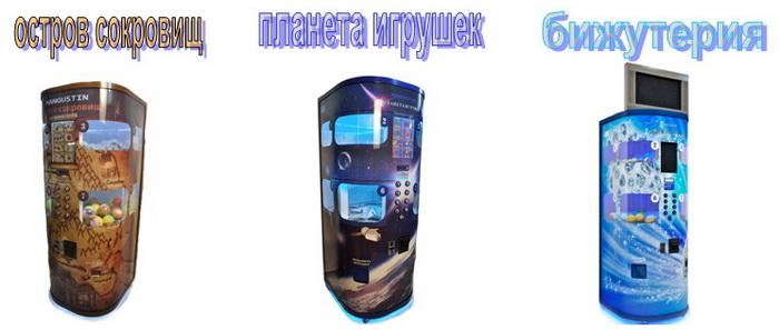 выгодные вендинговые автоматы