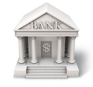 лучшие вклады в банке