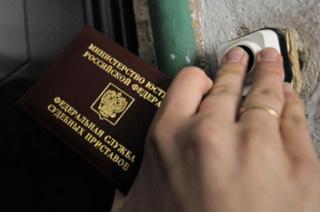 как не платить кредит: арест имущества должника