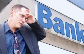 почему банк не даёт кредит