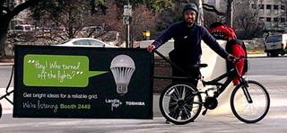 бизнес идея: реклама на велосипеде