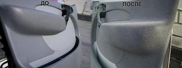 пример работы технологии флокирования в тюнинге авто