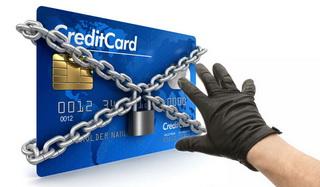 как защитить свою кредитную карту