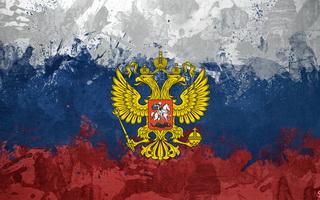 cписок самых надёжных Госбанков России