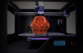 что такое 3d принтер и 3d печать
