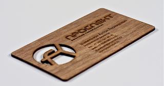 продажа деревянных визитных карточек