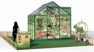 новые виды малого бизнеса: Гостиничный комплекс для домашних растений