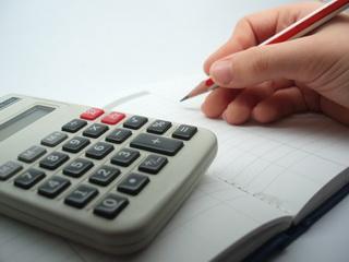 Финансовый подсчет