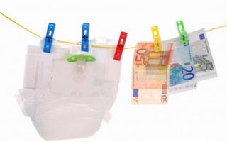 совместные покупки: продажа подгузников в интернете
