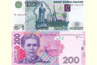 1 гривна в рублях