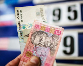 Перевод с рублей в гривны