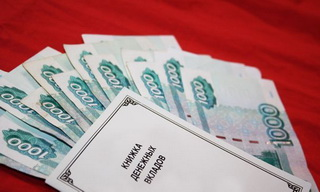 ТОП - расходно-пополняемые вклады в рублях с максимальным процентом