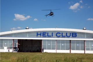 отзывы о Heli Club