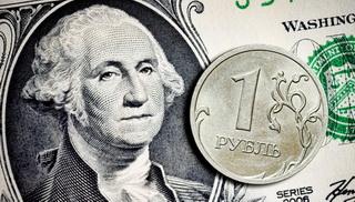 фьючерсы на доллар