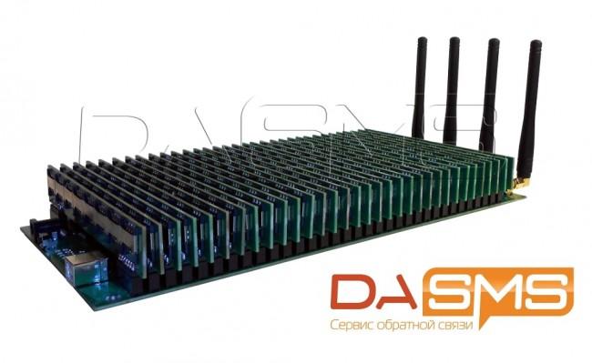 Оборудование DASMS