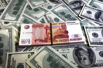 Как купить валюту по выгодному курсу