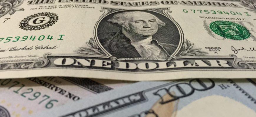 Как купить доллар/евро по курсу ЦБ