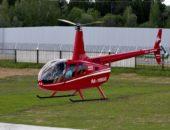 Аренда вертолета: где, почем, зачем?