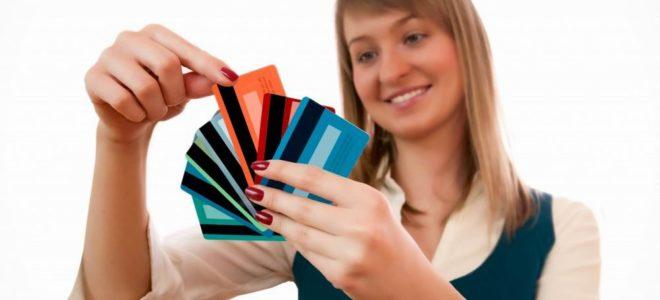 Как экономить кредитные деньги