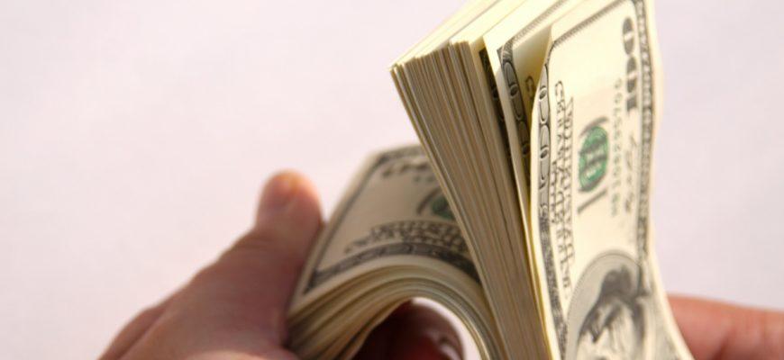 как рассчитывается максимальная сумма кредитахоум кредит узнать задолженность