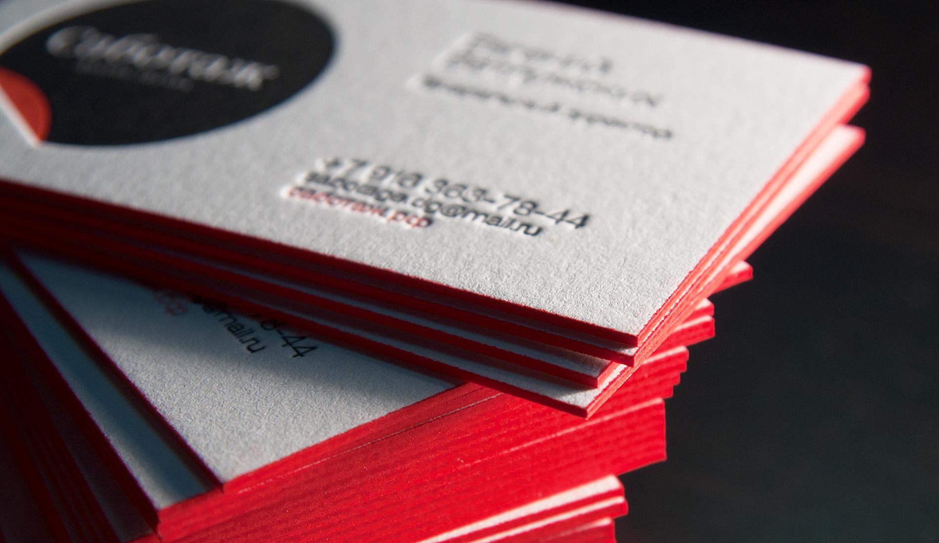 Скачать программе изготовления визиток в домашних условиях