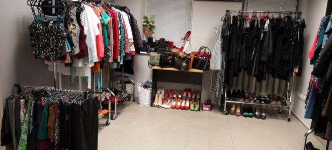 Бизнес план комиссионного магазина одежды открой бизнес в своем городе