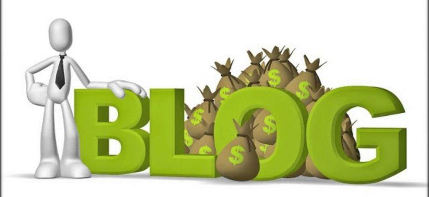 Как заработать на собственном блоге