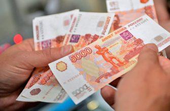 Как дать деньги в долг