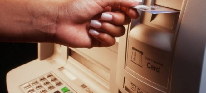 Пропали деньги с банковской карты
