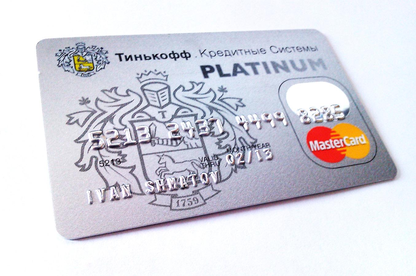 кредитные карты получение банки 2016