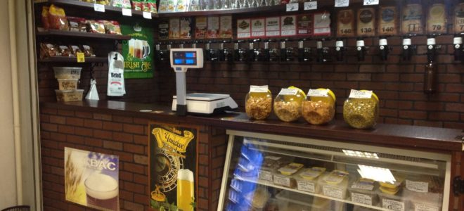 Идеи для бизнеса продажа пива продажа бизнеса на грузоперевозки