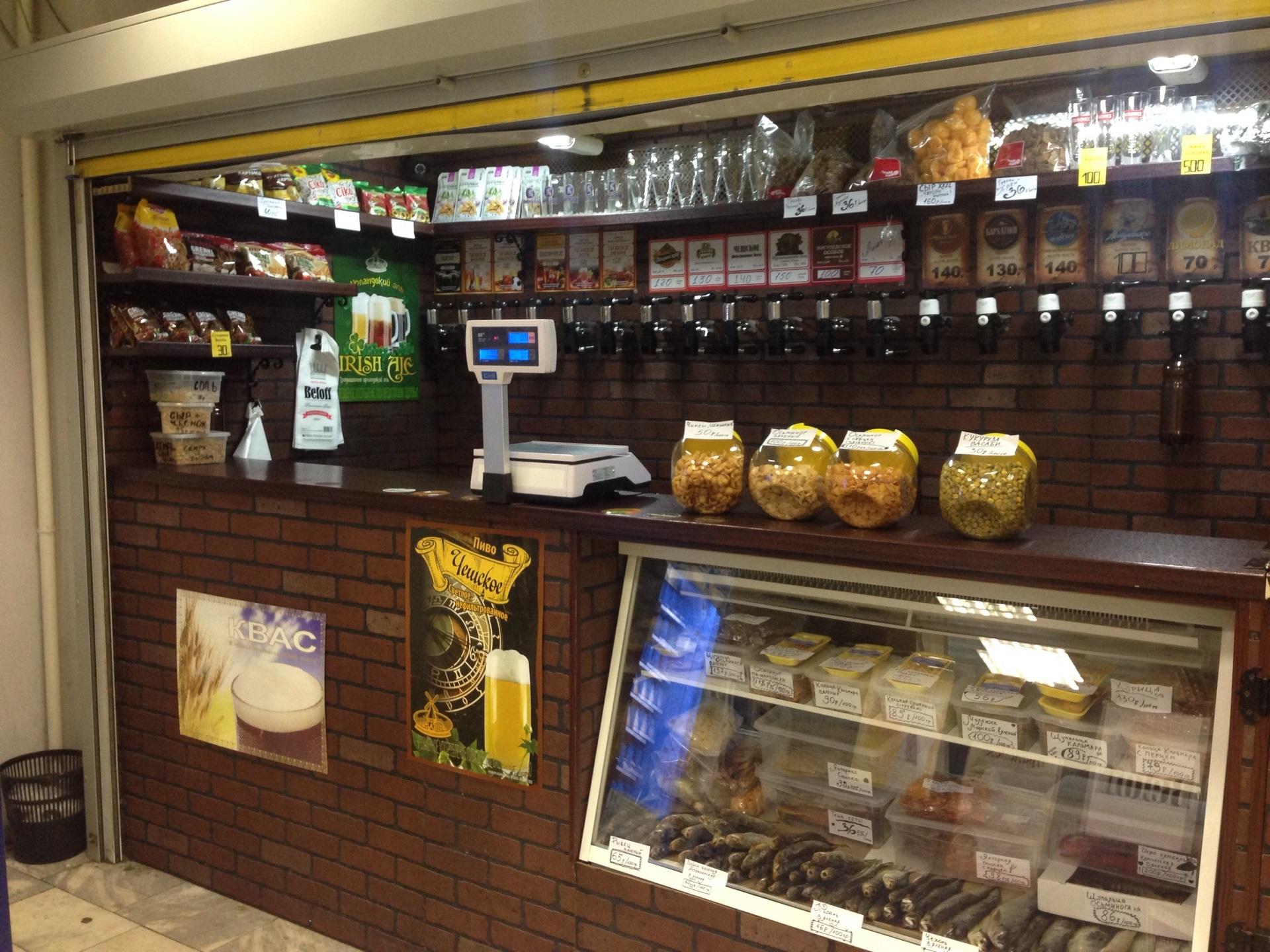 Идеи бизнеса продажа разливного пива частные объявления продажи квартир южноуральск