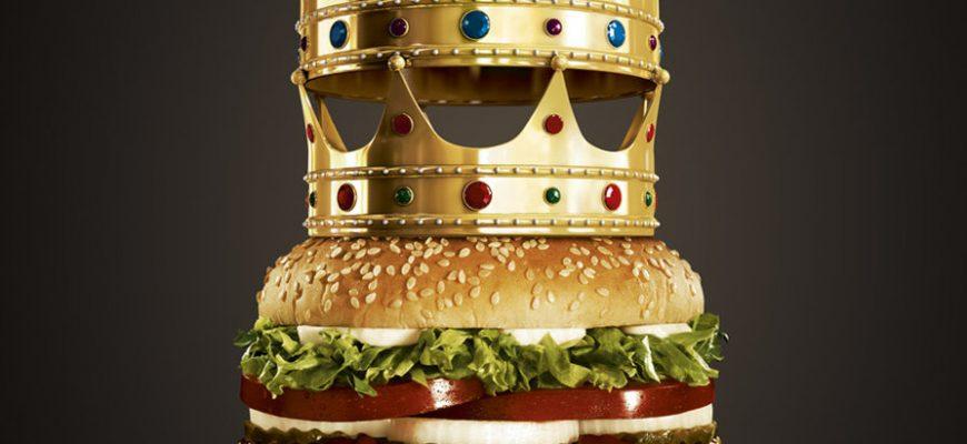 Франшиза Burger King