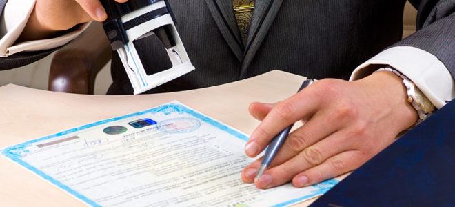 Бесплатная регистрация фирмы