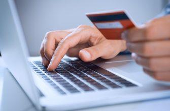 Плюсы онлайн кредита